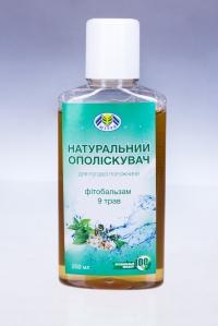 """Натуральный ополаскиватель """"Фитобальзам 9 трав"""""""